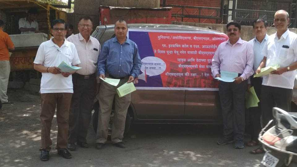Agitation of BSNL Company workers