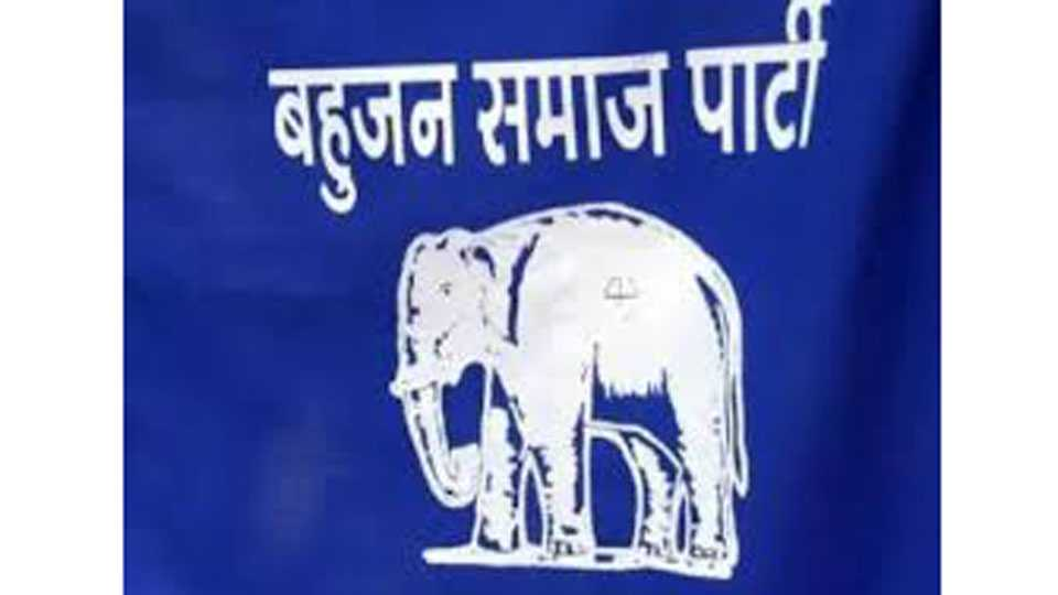 National News Political News BSP supports SP for Bypoll Elections Only