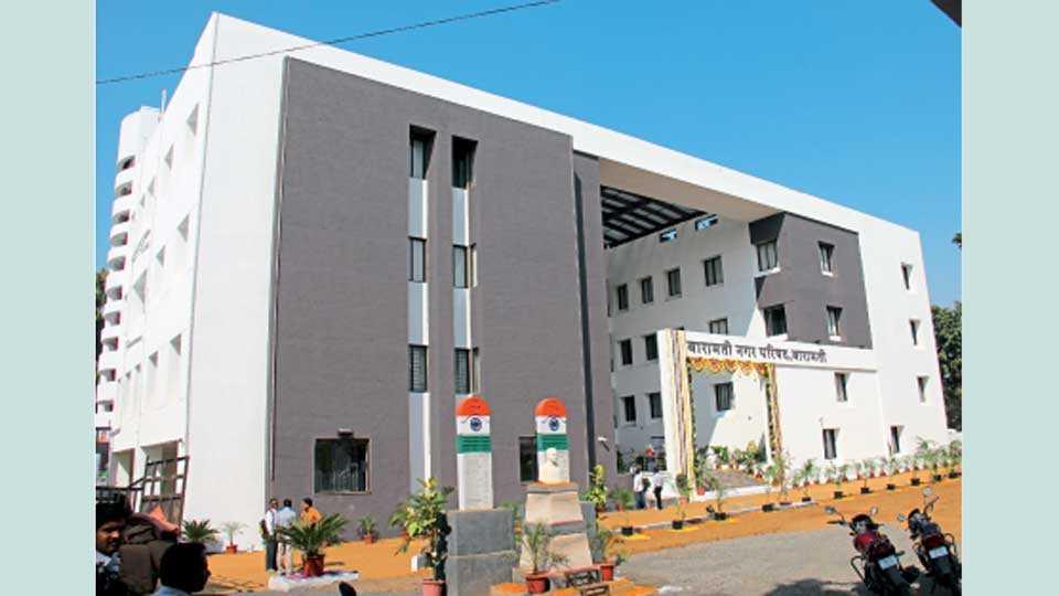 Baramati-Municipal
