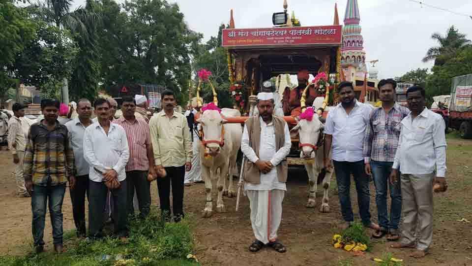 Welcome to Saint Changavateshvar Palkhi at Bhigavan
