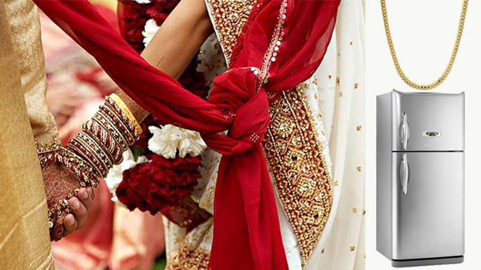 india news Chhattisgarh news dowry marriage groom bride