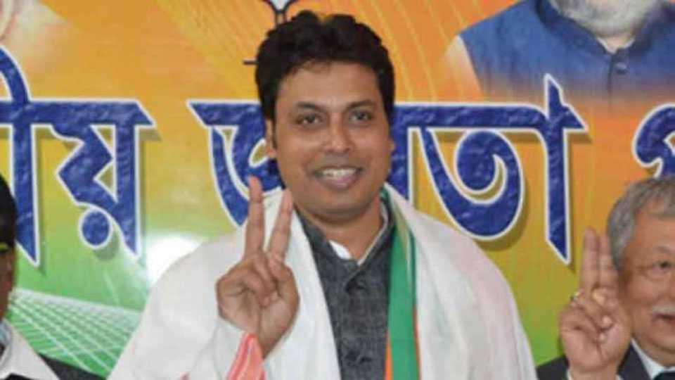 Internet Service is From Mahabharat says Tripura CM Viplav Dev