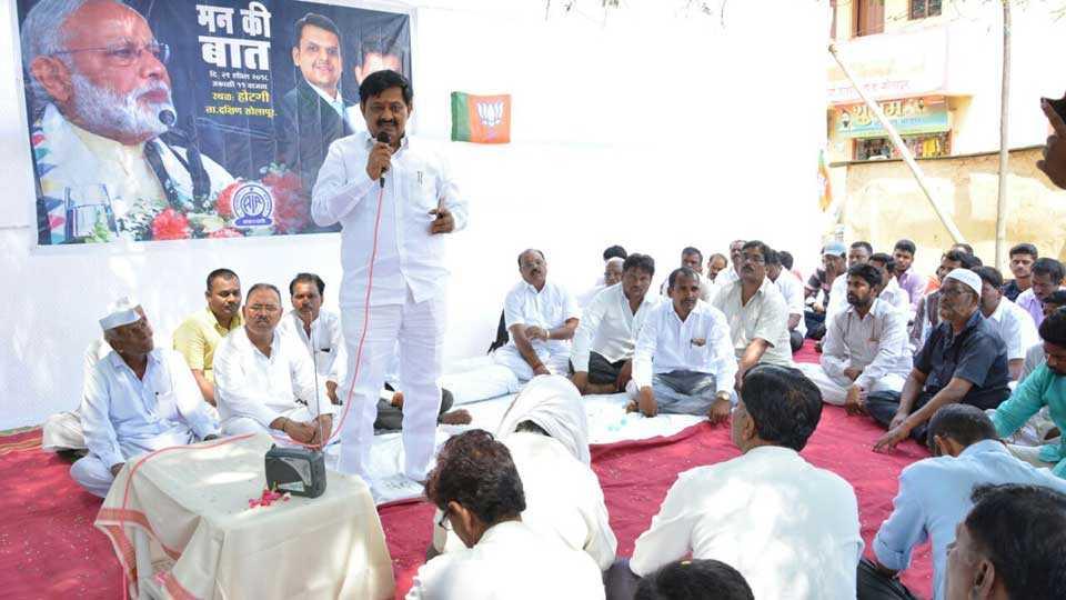 PM Narendra Modi Man ki Baat gives Energy says Subhash Deshmukh
