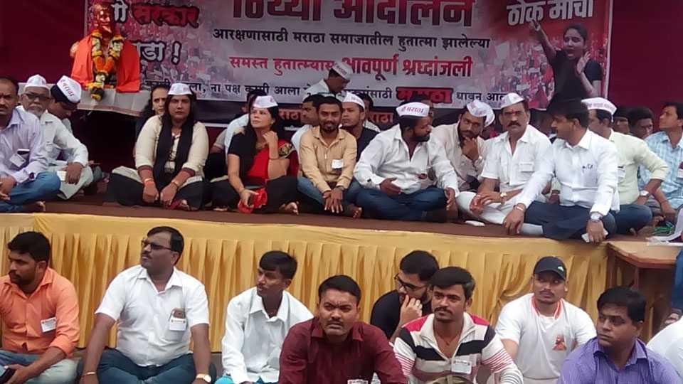 #MaharashtraBandh Dombivli Agitation is Started