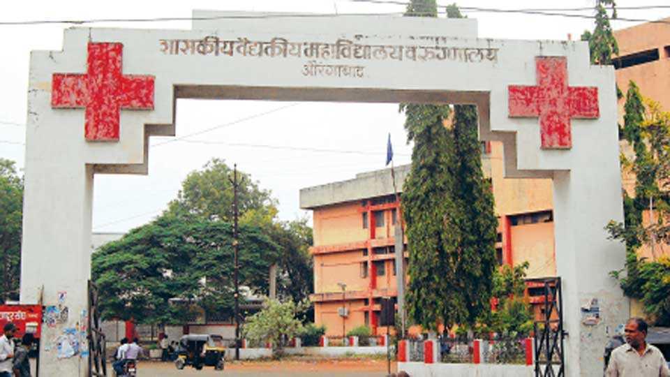 Ghati-Hospital