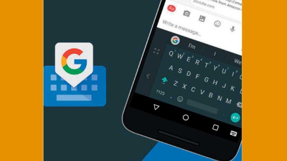 Google-GBoard-App