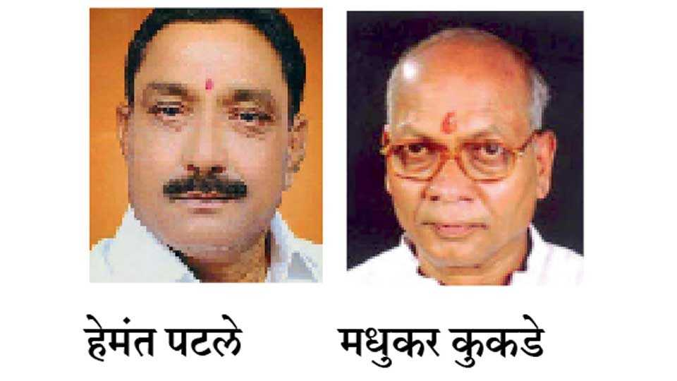 Hemant-Patale-Madhukar-Kukade