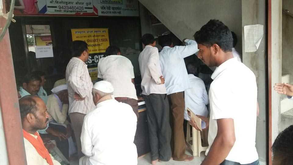 Marathwada news Jalna News PMBY servers hanged
