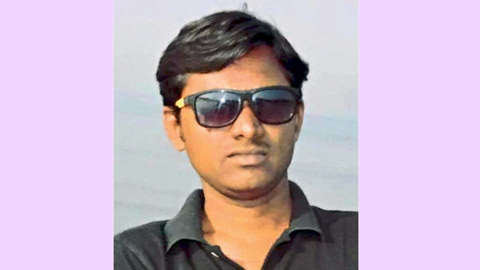 Kalyan-Padal