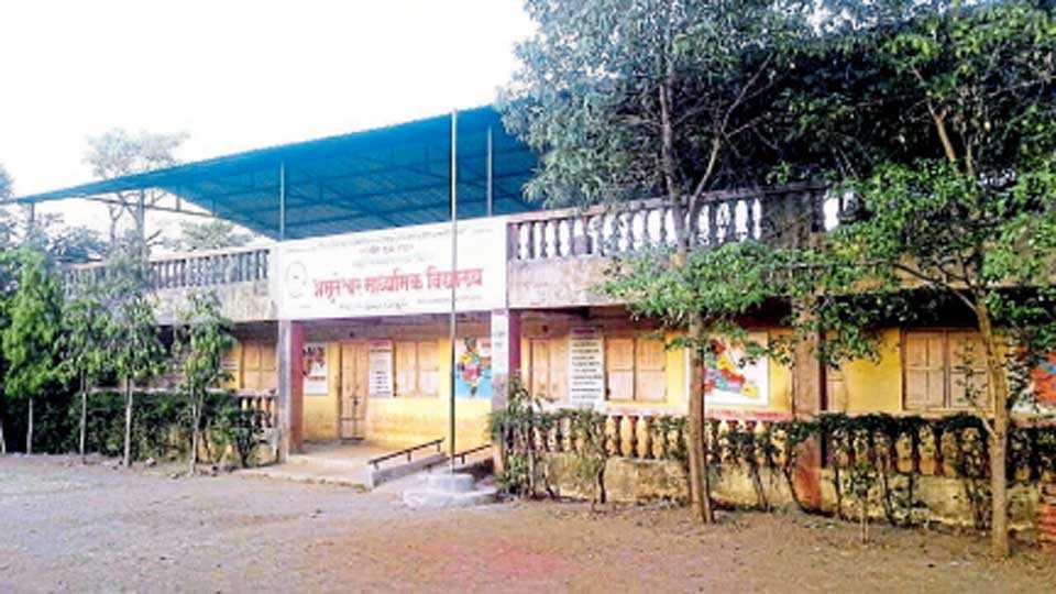 कोंढूर (ता. मुळशी) - ग्रामस्थांनी उभारलेले माध्यमिक विद्यालय.