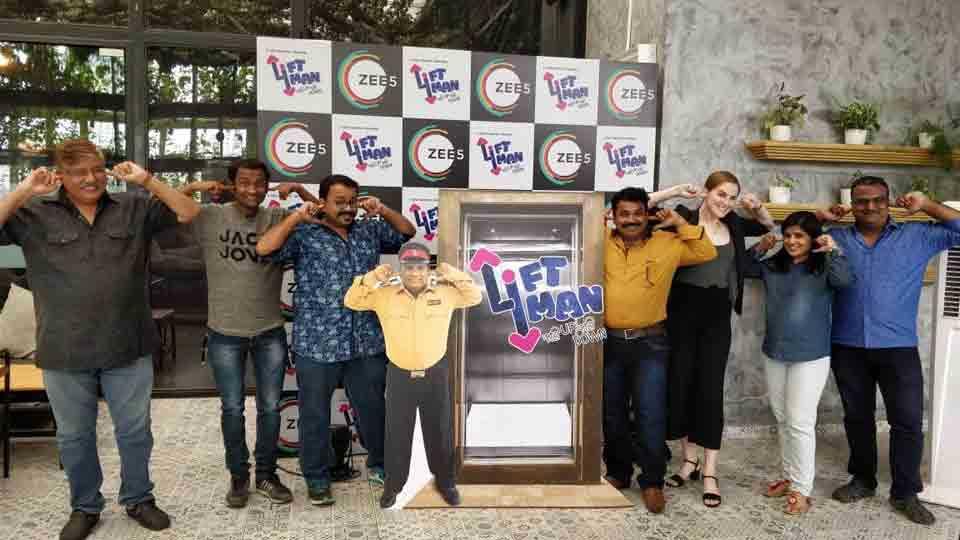 Marathi original web series Liftman is launched by ZEE5