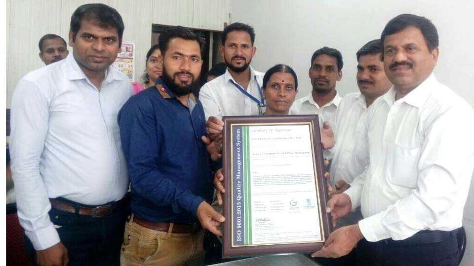 Mahagaon Gram Panchayat in Raigad district got the I S O rating