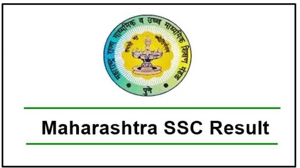 Maharashtra-SSC-Result-2018.jpg