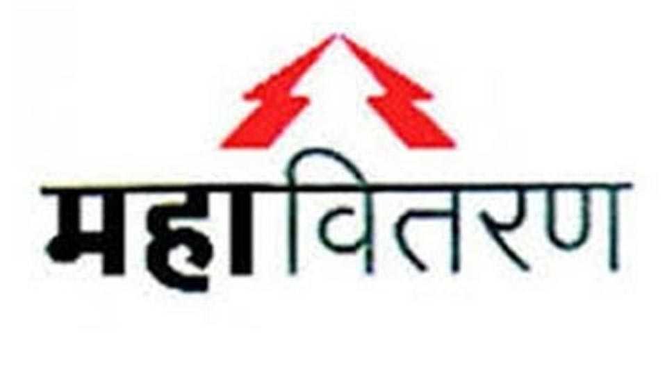 Mahavitaran
