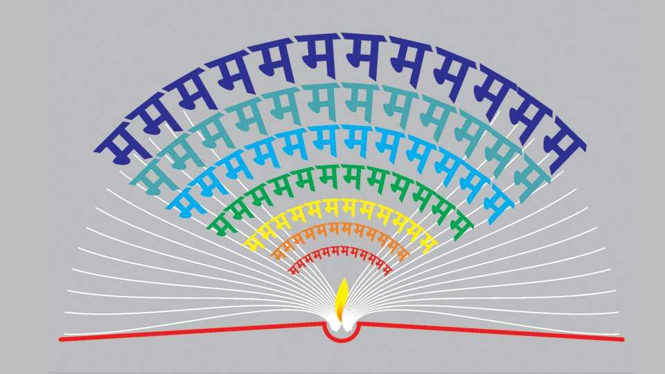 marathi news pune pimpri marathi bhasha din literature
