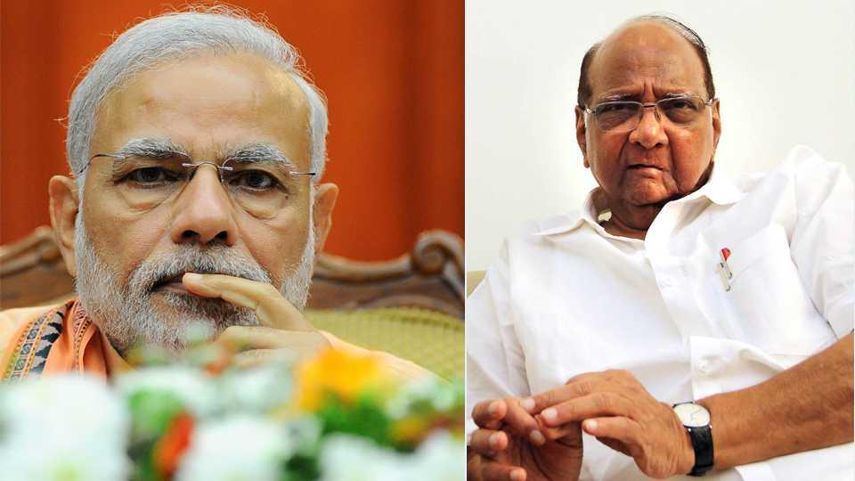 Narendra Modi Sharad Pawar