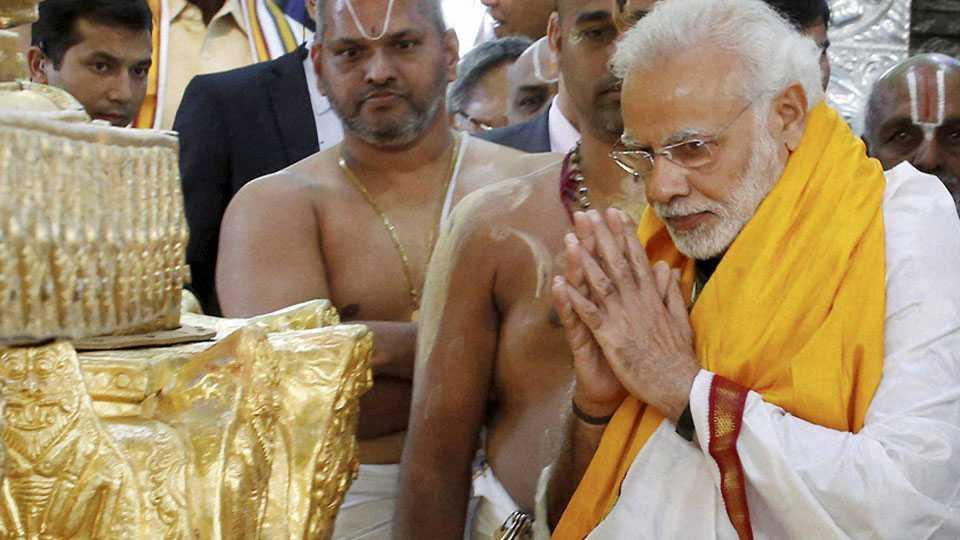 Modi in Tirupati