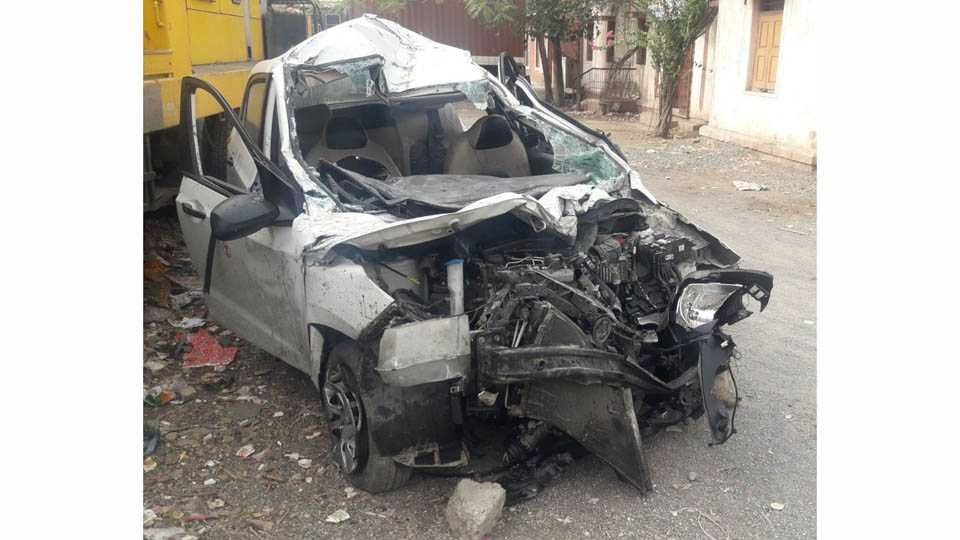 Four people were injured in the accident on Solapur Pune National Highway