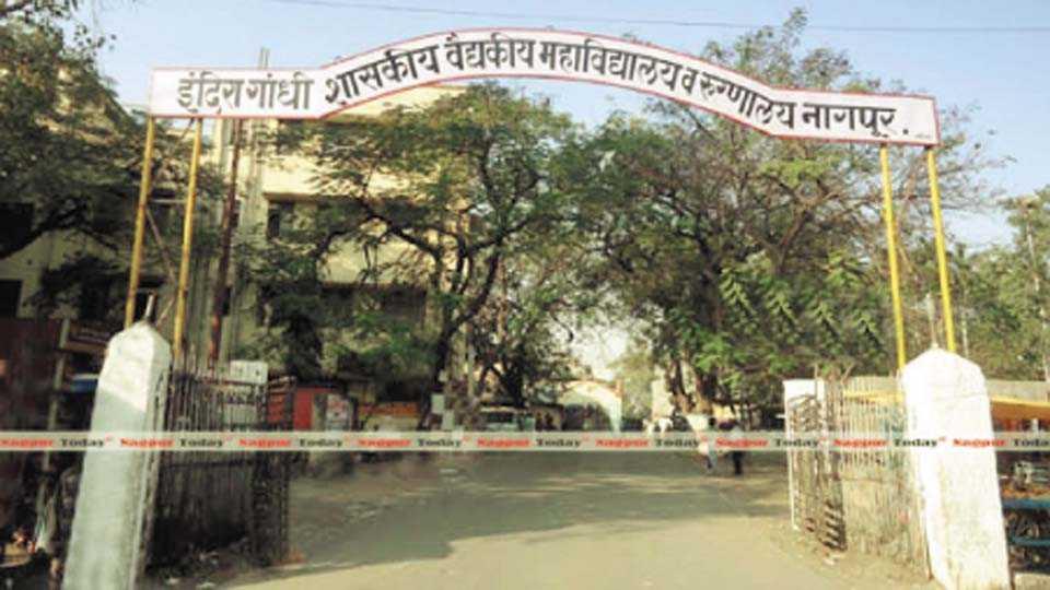 Nagpur Government Hospital
