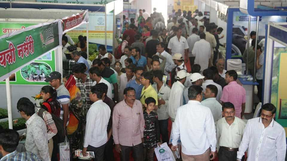 Nashik Agriculture Exhibition