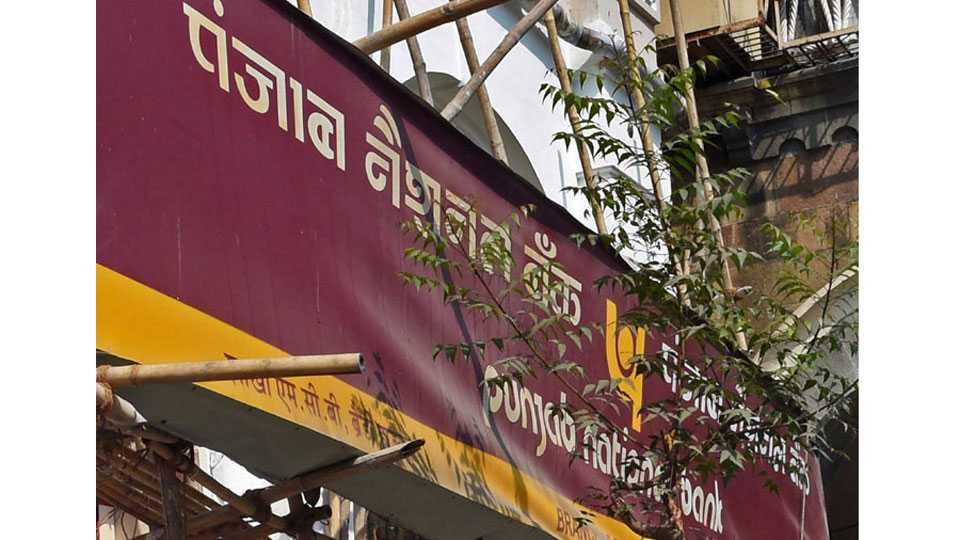 National News PNB Scam ICICI Axis Bank Chanda Kochar and Shikha Sharma Summons