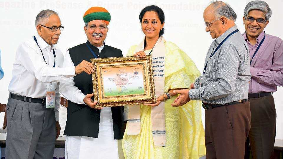 Supriya Sule has been awarded the Parliament Award