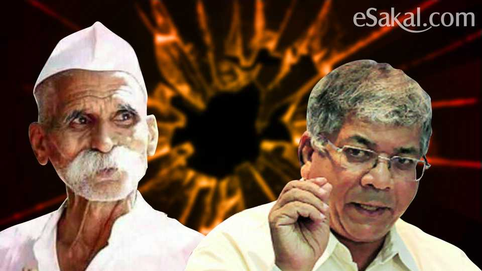 prakash ambedkar and sambhaji bhide