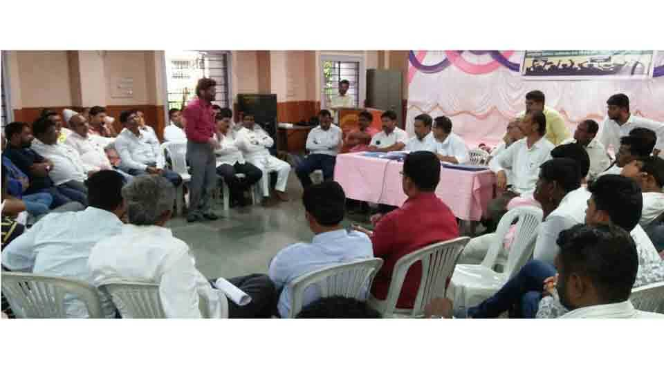 State Level Meetings of Maharashtra State Contractor's Federation of Pali