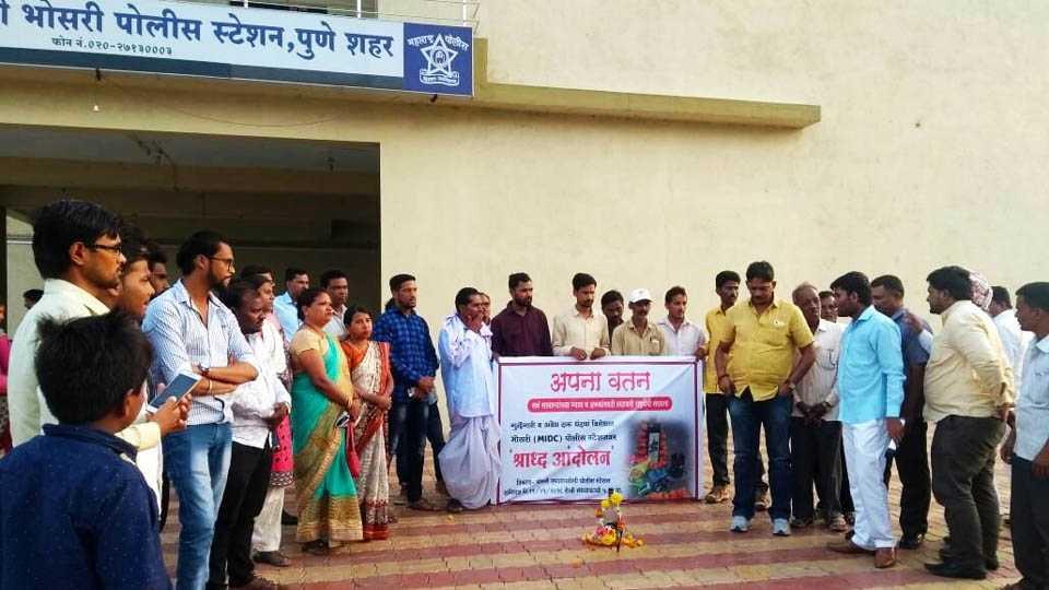 Agitation against illegal businesses in Bhosari MIDC police station