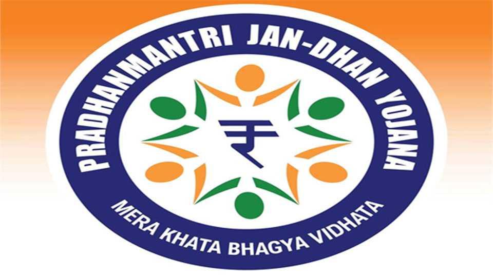 Pradhan-Mantri-Jan-Dhan