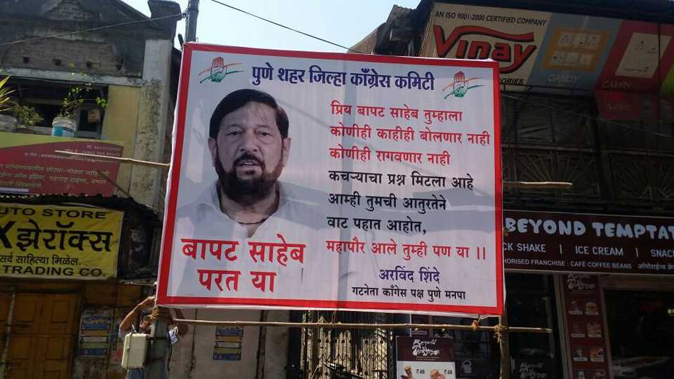 Congress Flex for Girish Bapat