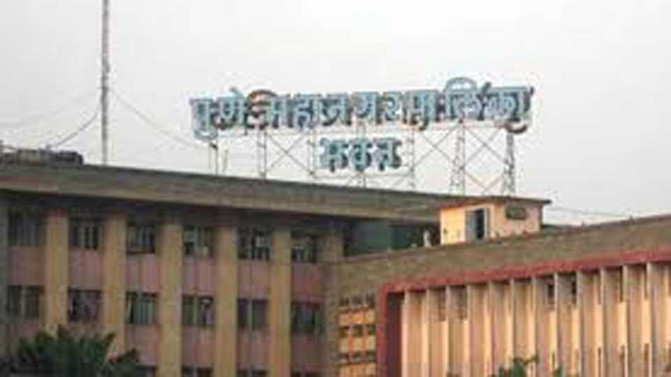 Pune-Corportaion