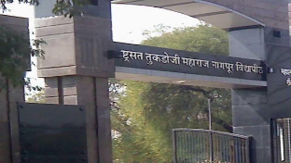 RTM-university