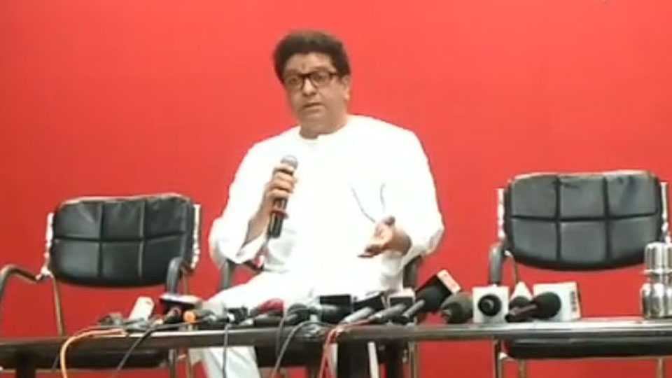 Because of Prime Minister bullet train is coming says Raj Thackeray