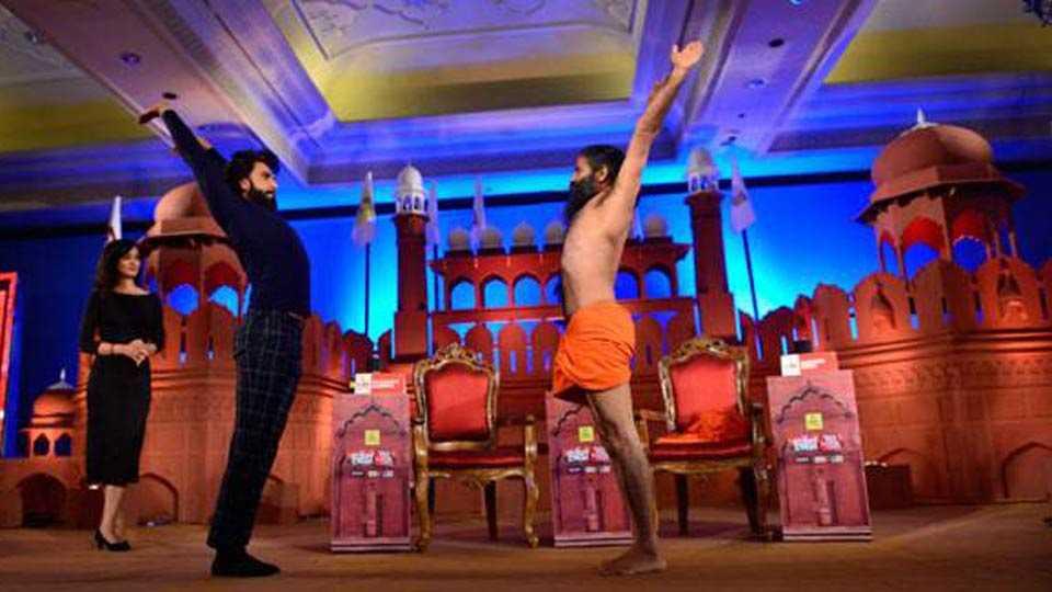 रणवीर आणि रामदेवबाबांची योगासने