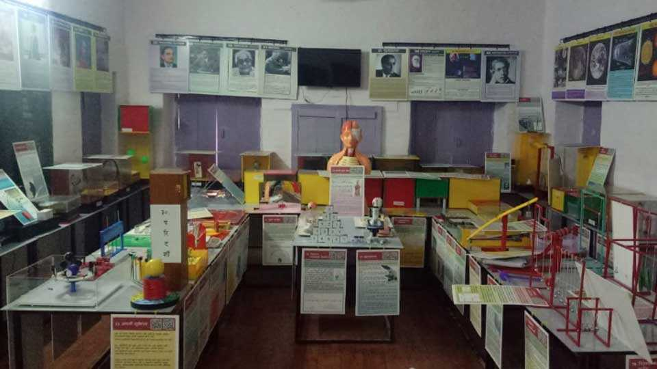 Science Center in Municipal Schools