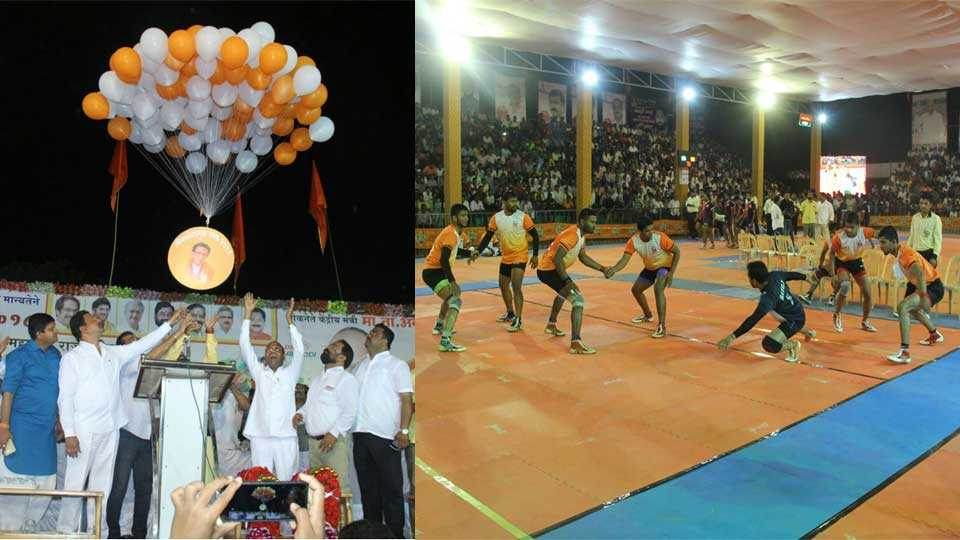 marathi news kokan news kabaddi competition start
