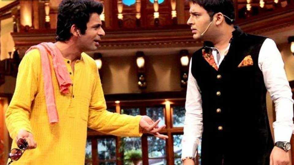 Sunil and Kapil