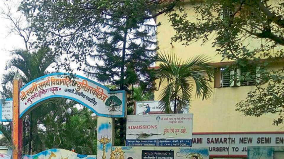 इंद्रायणीनगर, भोसरी - येथील अमर ज्योत तरुण मंडळ शिक्षण संस्थेच्या श्री स्वामी समर्थ माध्यमिक विद्यालय.
