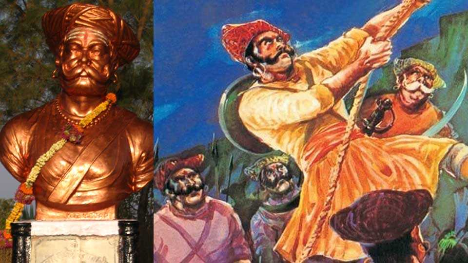 Wrong interpretation of Maharashtra's history in ICSE Fourth standard book
