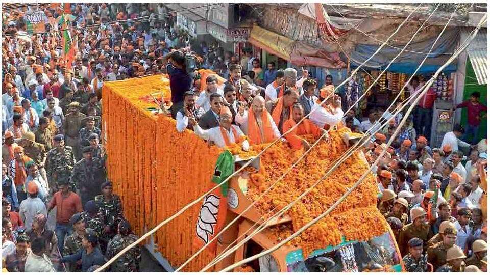 purvanchal politics