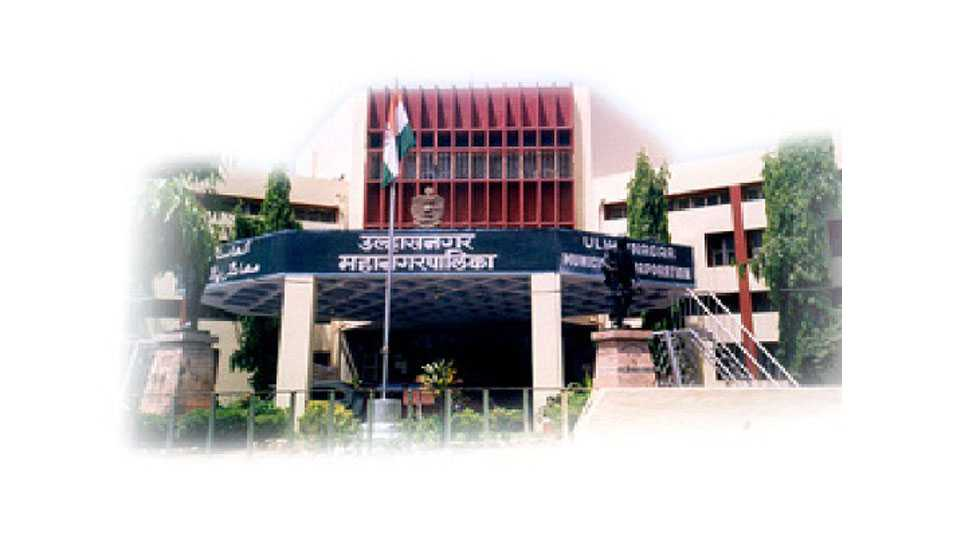 ulhasnagar news marathi news dismissed corporation news