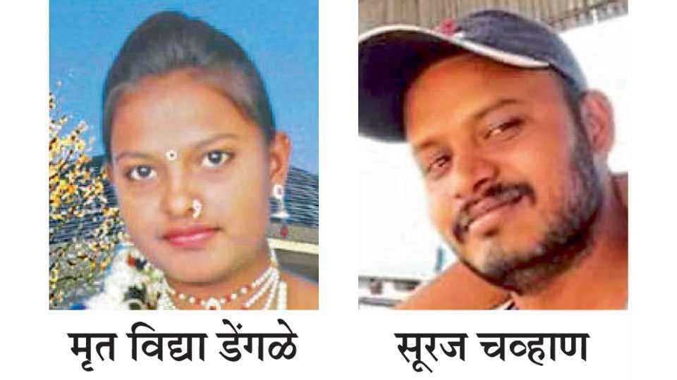 Vidya-and-Suraj