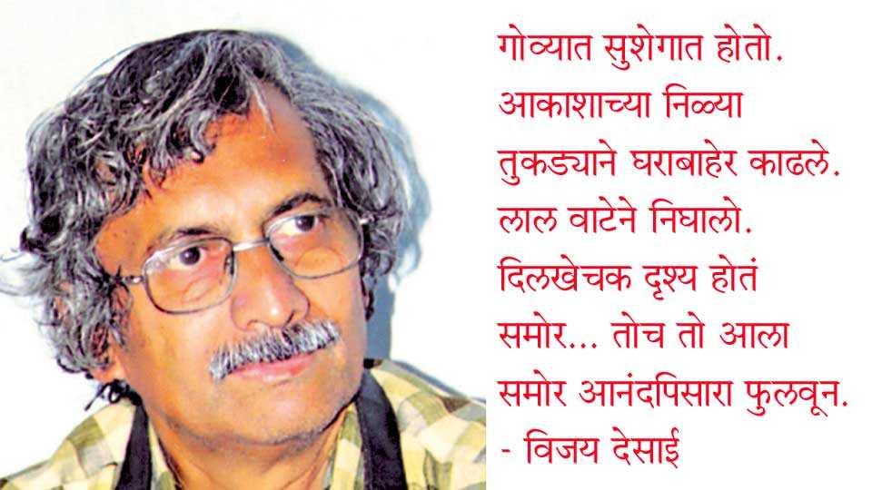 Vijay-Desai