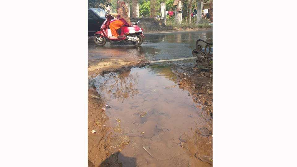 Water-Leakage