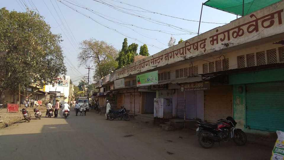 Marathi news Mangavedha Koregaon Bhima Police Protection