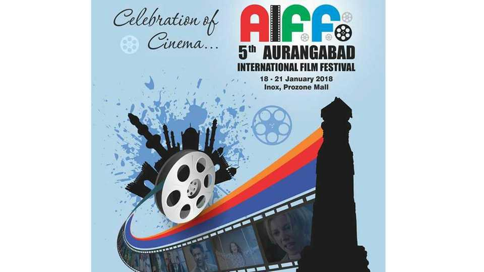 Aurangabad international Film Festival