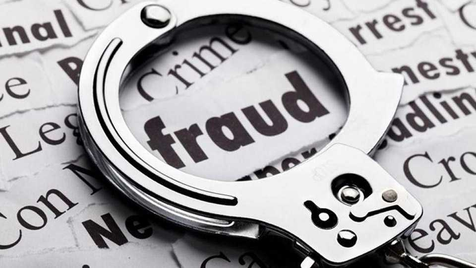 marathi news loan fraud chitfund tripura