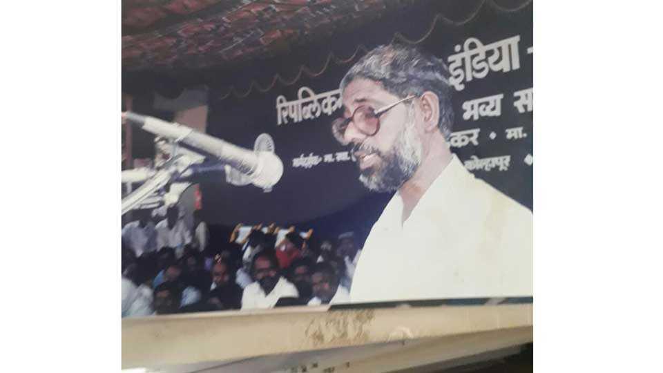 the implementation of atrocity provisions gautamiputra kamble