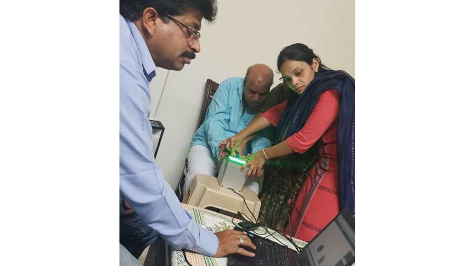 The government is taken the Aadhaar card in the house to house